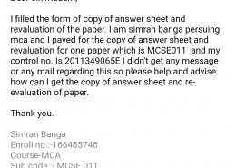 How can I get a copy of the answer sheet and re-evaluation of paper?